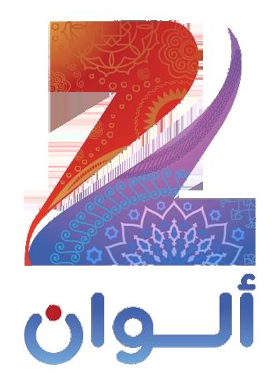 Zee Alwan