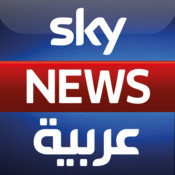 Sky Arabic