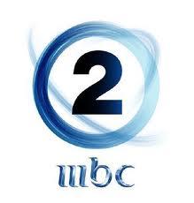 MBC 2
